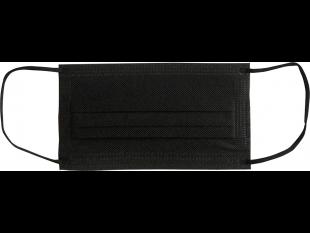 Mundschutzmasken 3-lagig mit Gummibänder Typ IIR, schwarz, PP-Vlies, Grösse